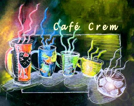 cafe-crem